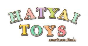 ร้าน ของเล่น เด็ก หาดใหญ่