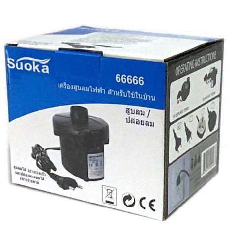 Blue box electric bellows